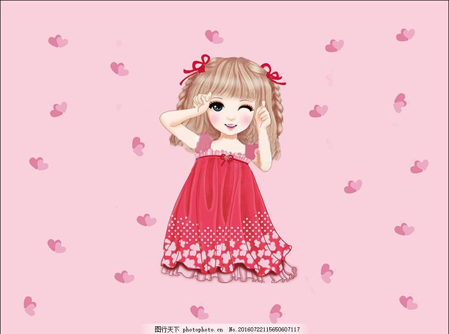 可爱卡通女孩 粉色系 羊角辫 裙子