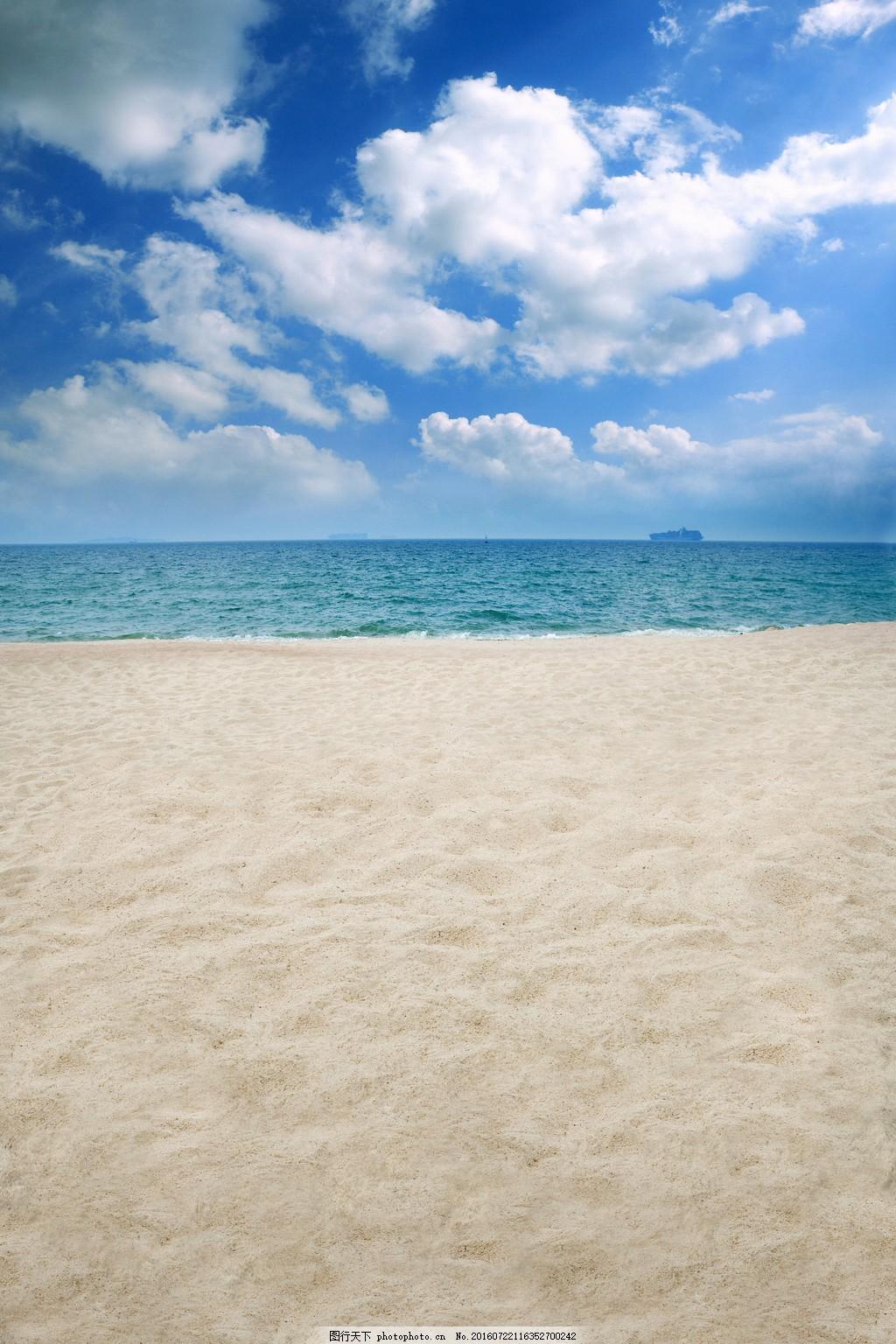 沙滩风景 沙滩风景高清图片下载 干净 海浪 海滩 海洋 蓝天