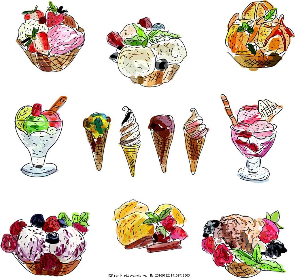 手绘彩色冰激凌 冰淇淋 冰激凌 甜点 点心 美味 诱人糖霜 樱桃 巧克力