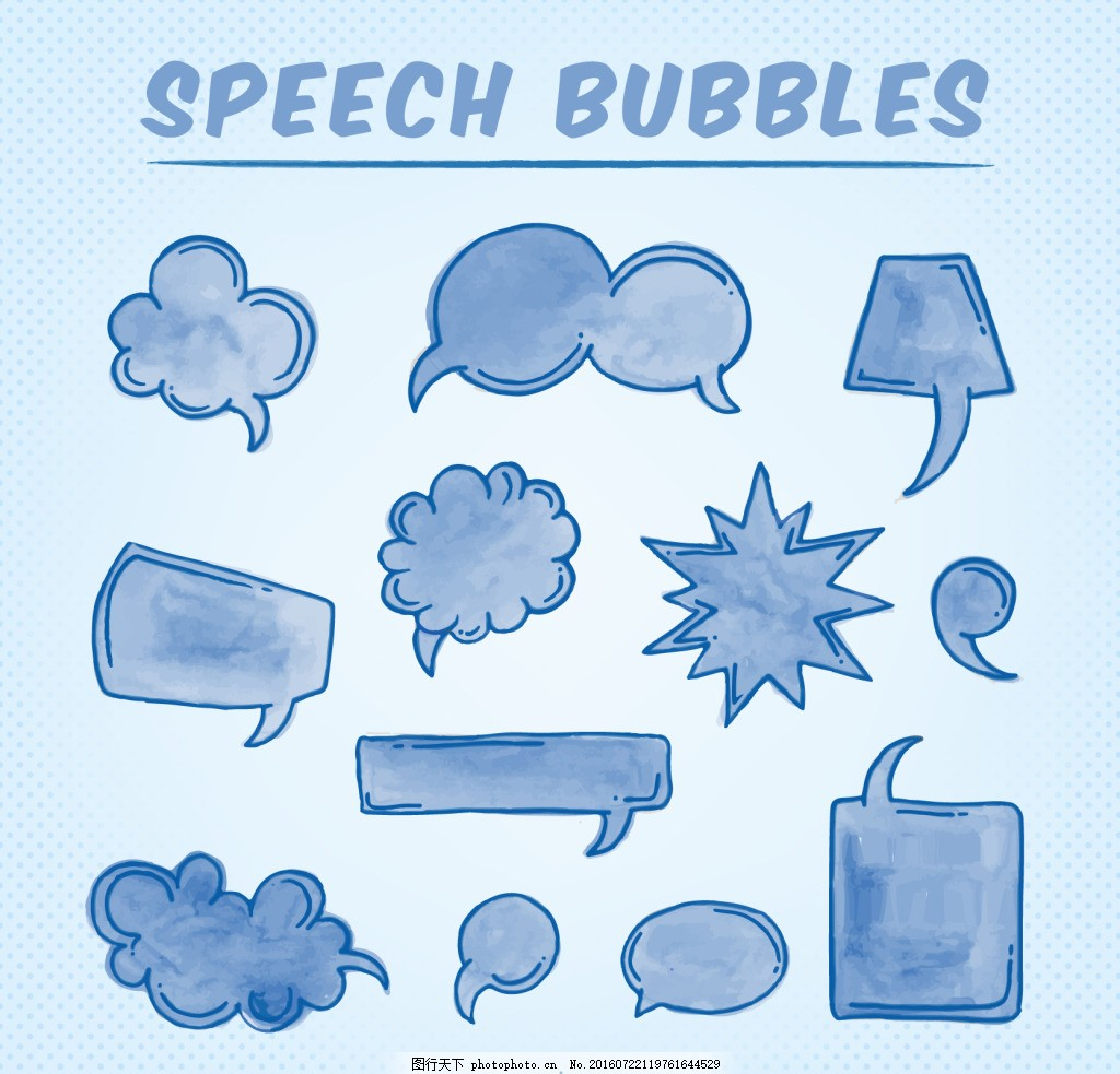 手绘水彩的蓝色色彩的语音对话框