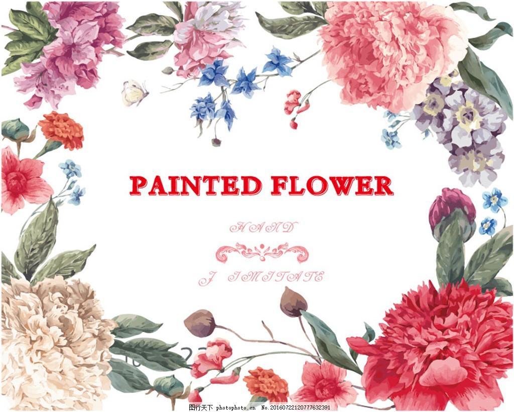 手绘牡丹花卉 矢量 背景 精美 花纹 免费下载 小花 富贵花 插画