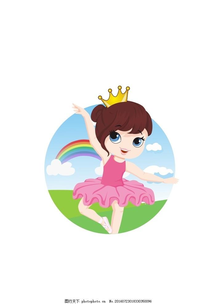 芭蕾女孩 芭蕾 舞蹈 q版卡通 可爱 女孩 设计 动漫动画 动漫人物 cdr