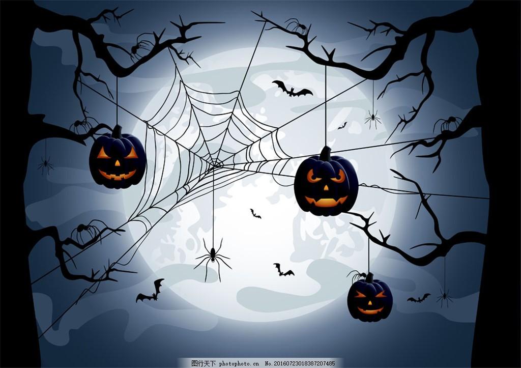 万圣节南瓜和蜘蛛网 鬼魂 蜘蛛丝 诡异 恐怖 惊悚 卡通 美术绘画