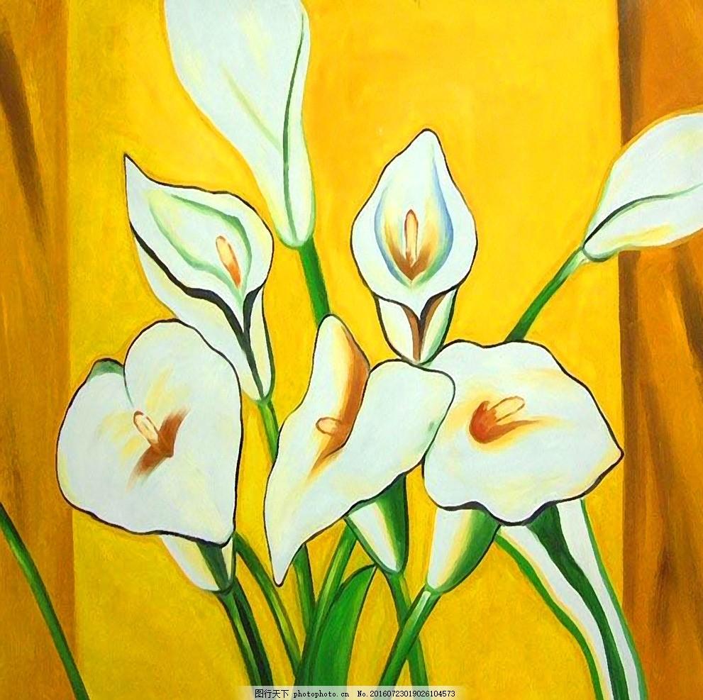 白色马蹄莲油画装饰画