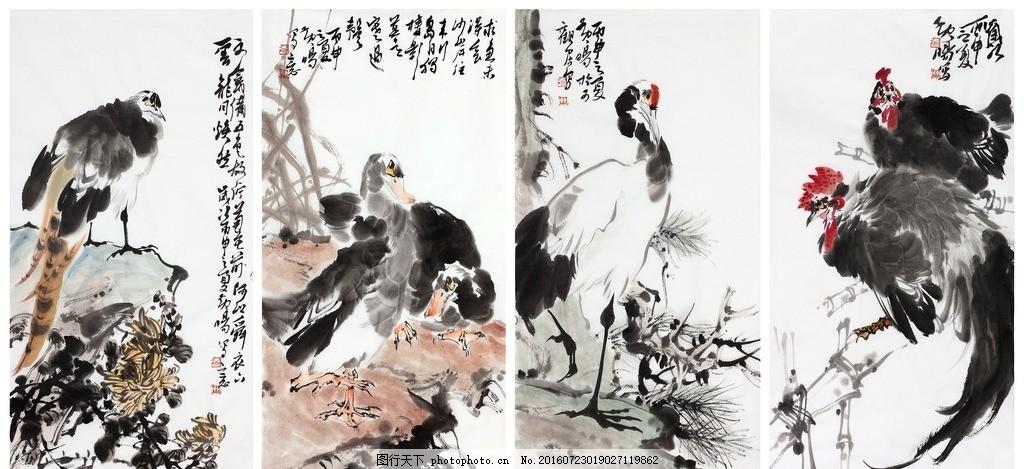 黄旸 写意 花鸟 条屏 四条幅 稚鸡 鸭子 仙鹤 双鸡 石头 竹子 松树