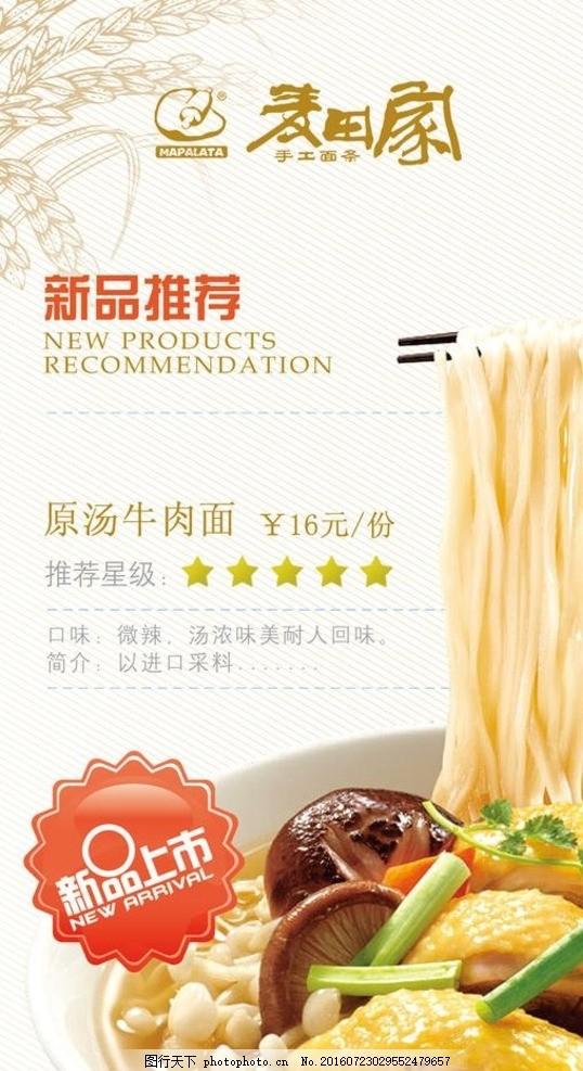 菜谱,酒店宣传菜单菜单菜单扇贝冷冻-图行天煮熟的菜品肉能设计吗图片