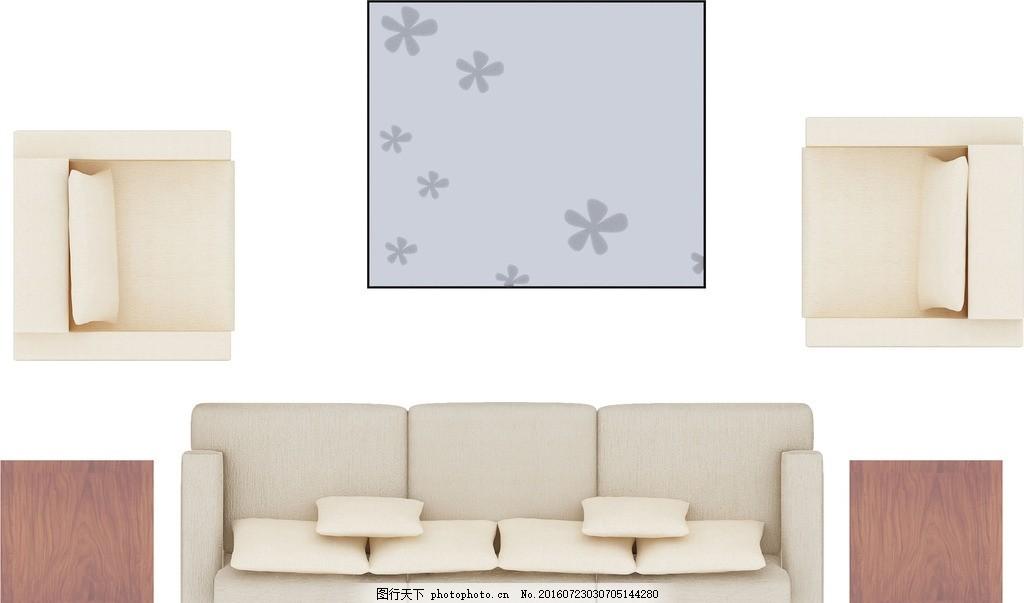 彩平沙发组合