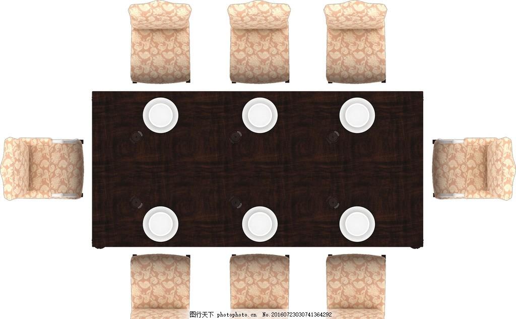 平面餐桌 平面电视柜 平面素材 平面茶几 平面家具 彩平家具素材 彩平