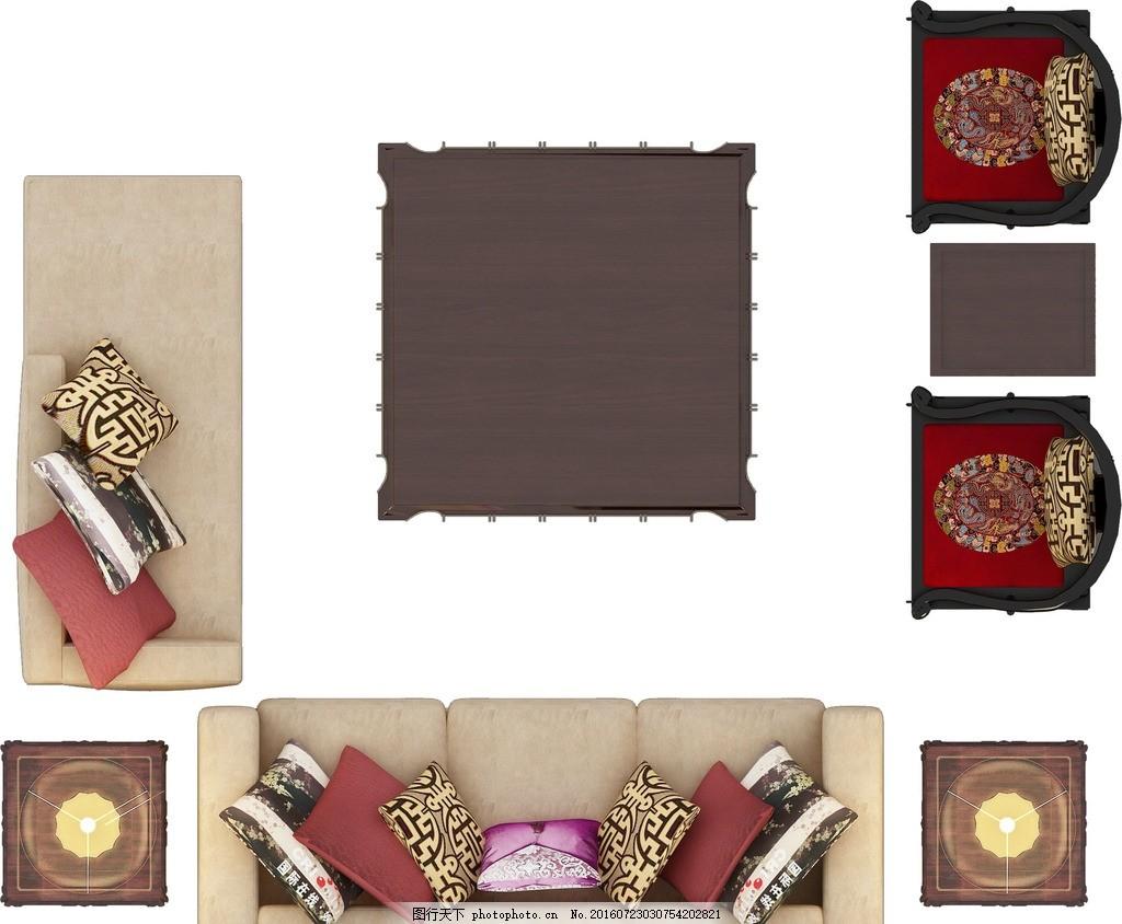 彩平家具素材 彩平图家具 彩平素材 平面图 家具 平面床 平面餐桌