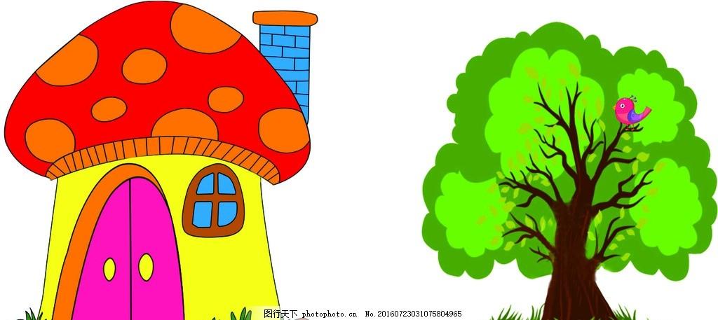 幼儿园写真 幼儿园海报 树