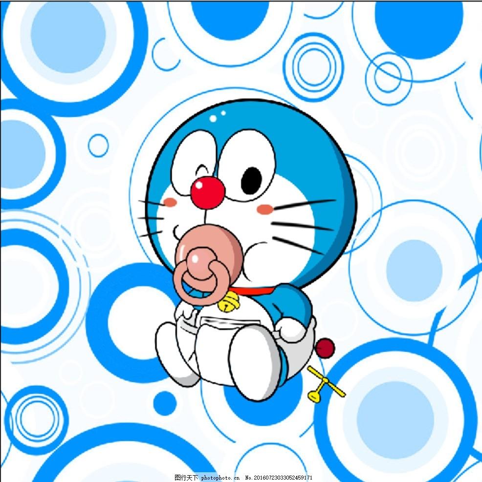 哆啦a梦素材 哆啦a梦 小多啦 叮当猫 蓝色猫咪 圆圈底图 设计 psd分层