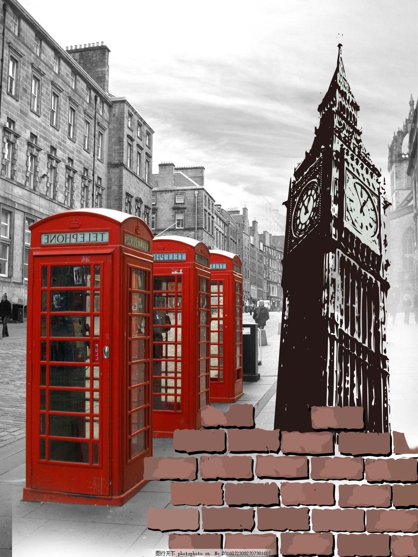 复古英国建筑 时尚 复古 建筑 红色电话亭 大本钟