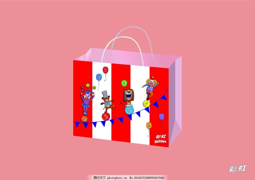 彩虹糖马戏团手提袋图片