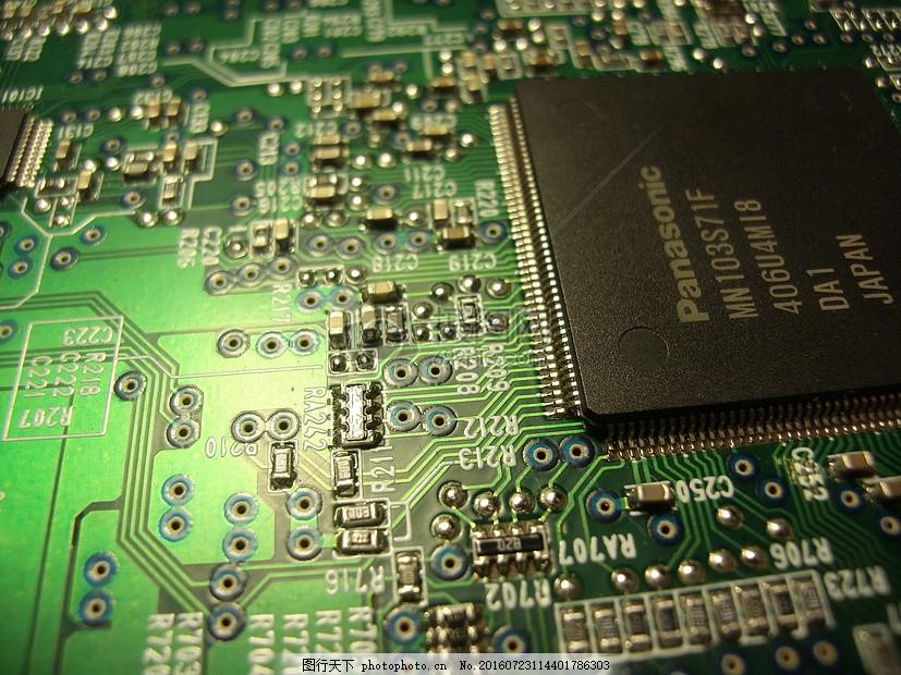 计算机 计算 信息技术 它 芯片 组件     红色 jpg