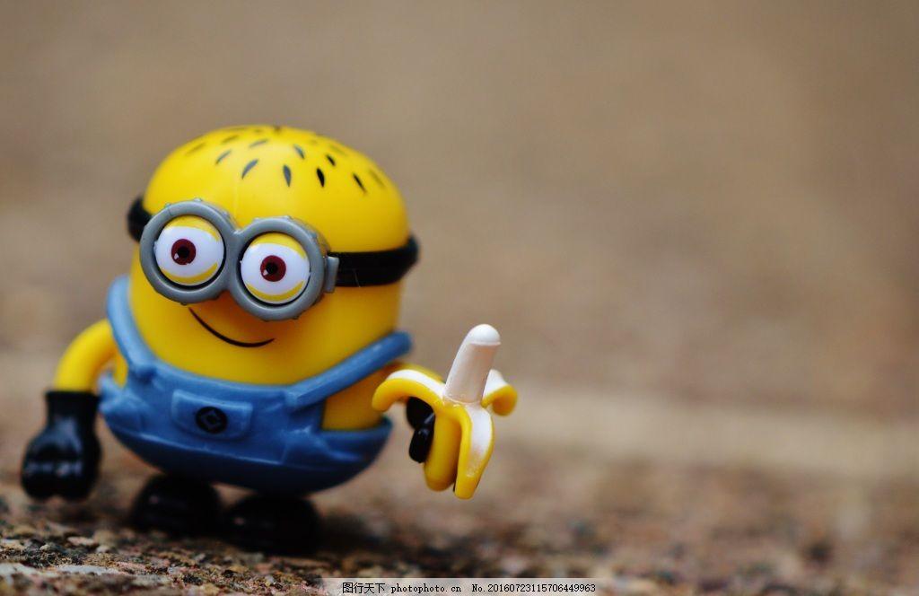 小黄人吃香蕉