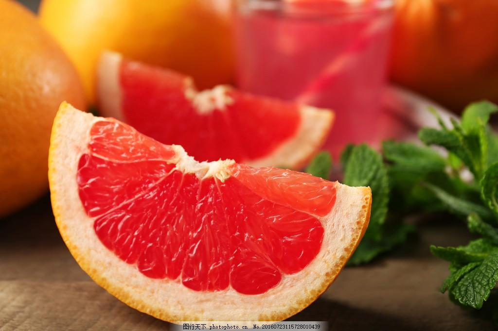 红心柚子高清图片
