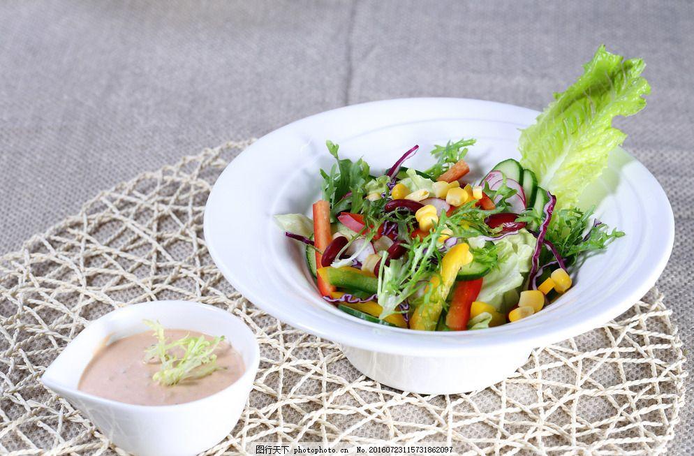 健康田园沙拉伴千岛酱图片