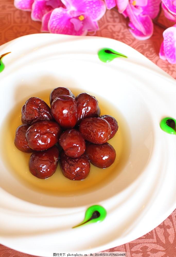 红枣 餐饮摆盘 食品摄影 新疆大枣 摄影素材 设计素材 传统美食 餐饮