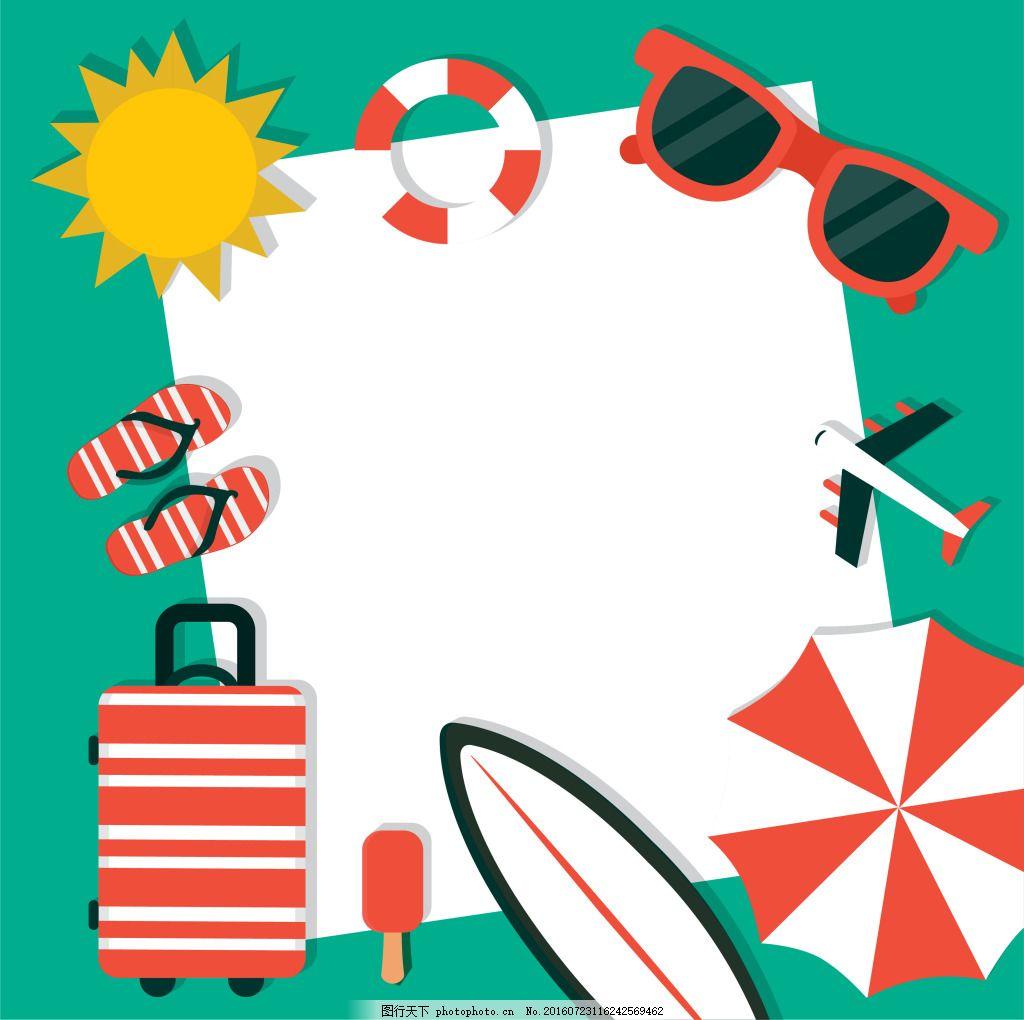 沙滩卡通素材 夏日 装扮 手绘 眼睛 泳圈 太远 拖鞋 旅行箱