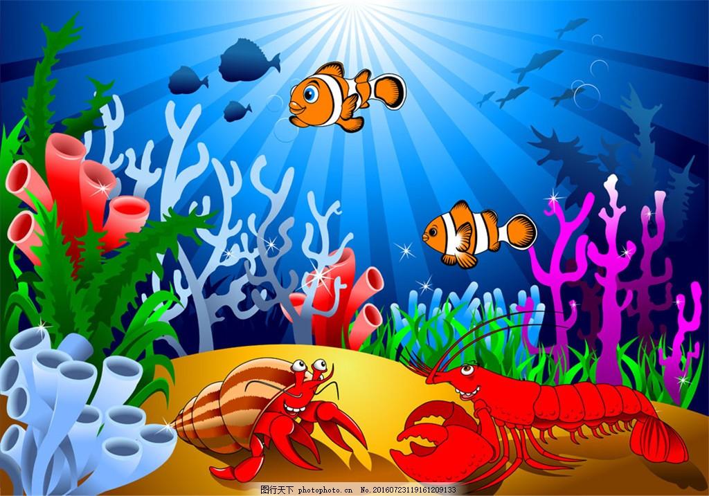 海底动物和海鱼图片