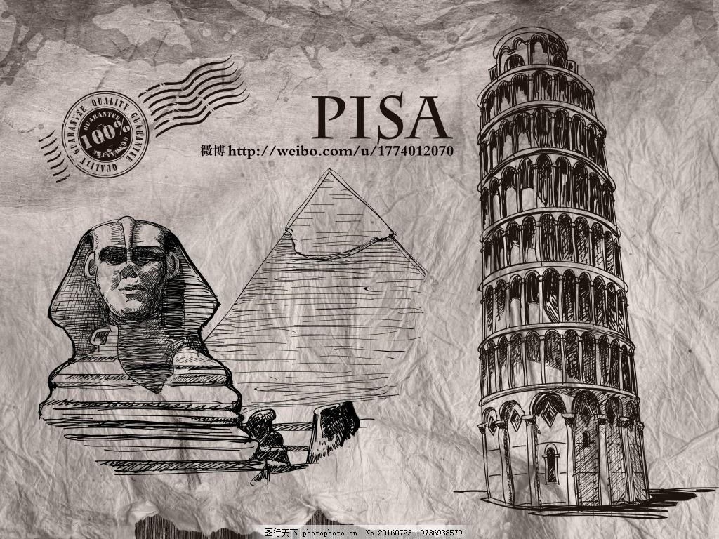 手绘建筑 复古 狮身人头像 比萨斜塔