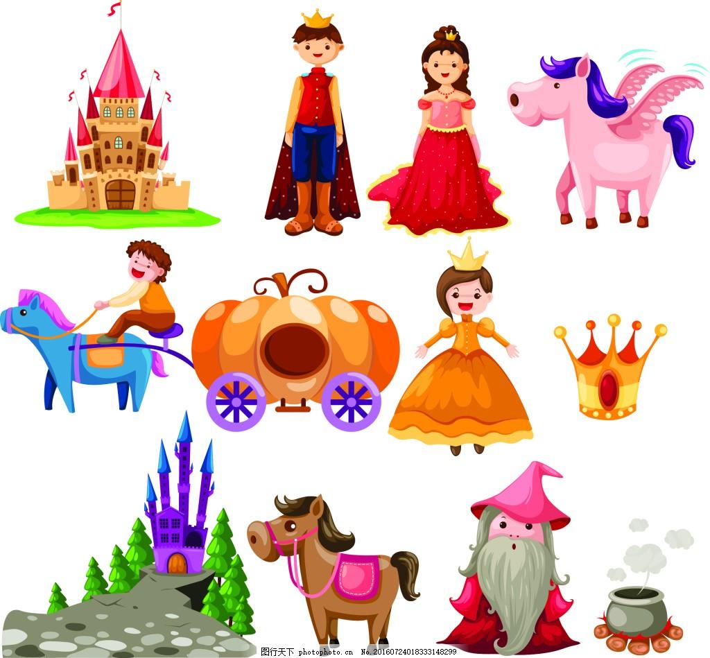 卡通通话素材 卡通灰姑娘与王子 卡通王子 卡通公主 城堡 白马