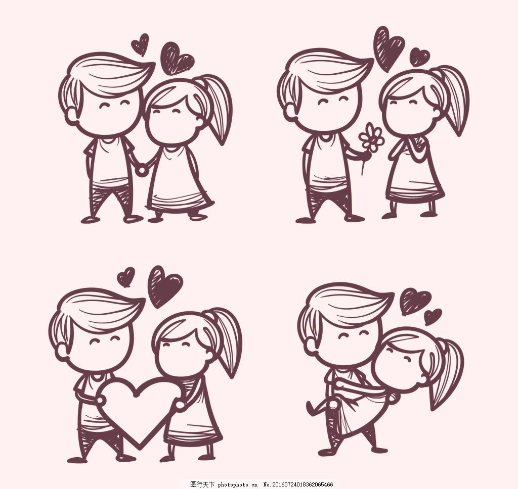 手绘情侣爱情包