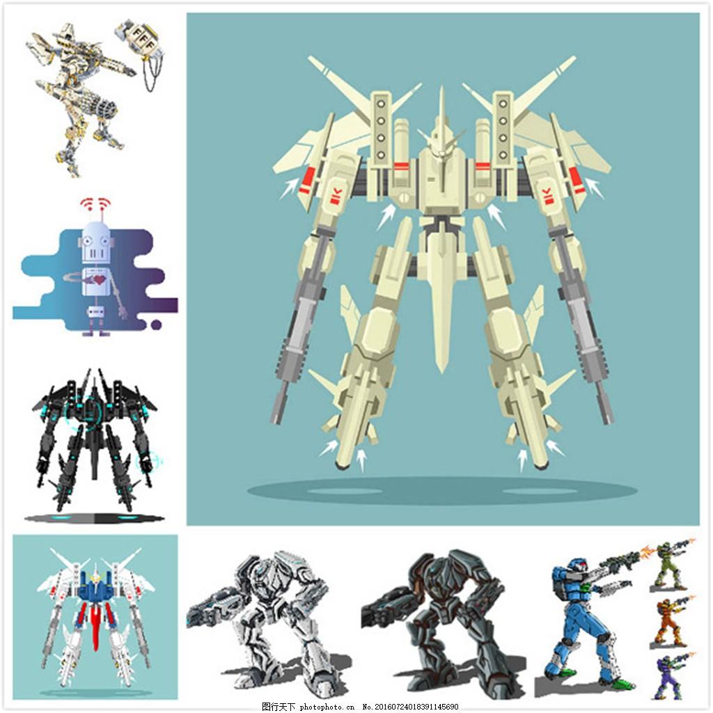 高达机器人设计