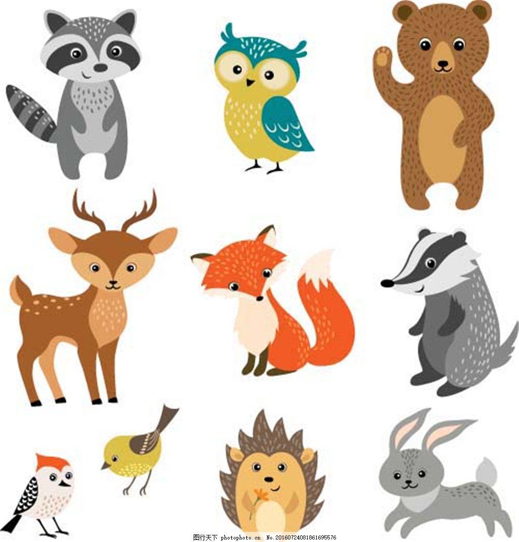 可爱的野生动物 好花画 森林 狮子 手 自然 手画 树叶 熊
