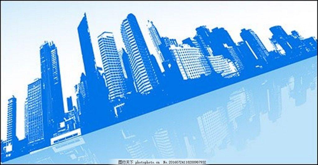 蓝色城市背景 高楼大厦 湖水