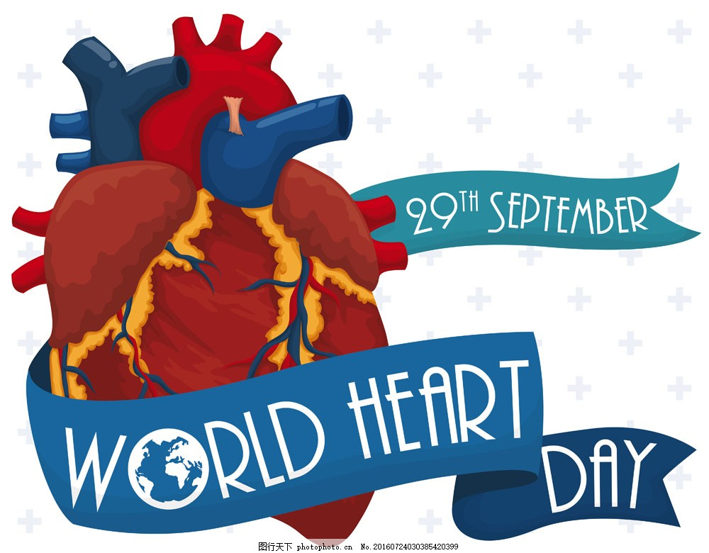 世界心脏日宣传画册图片图片