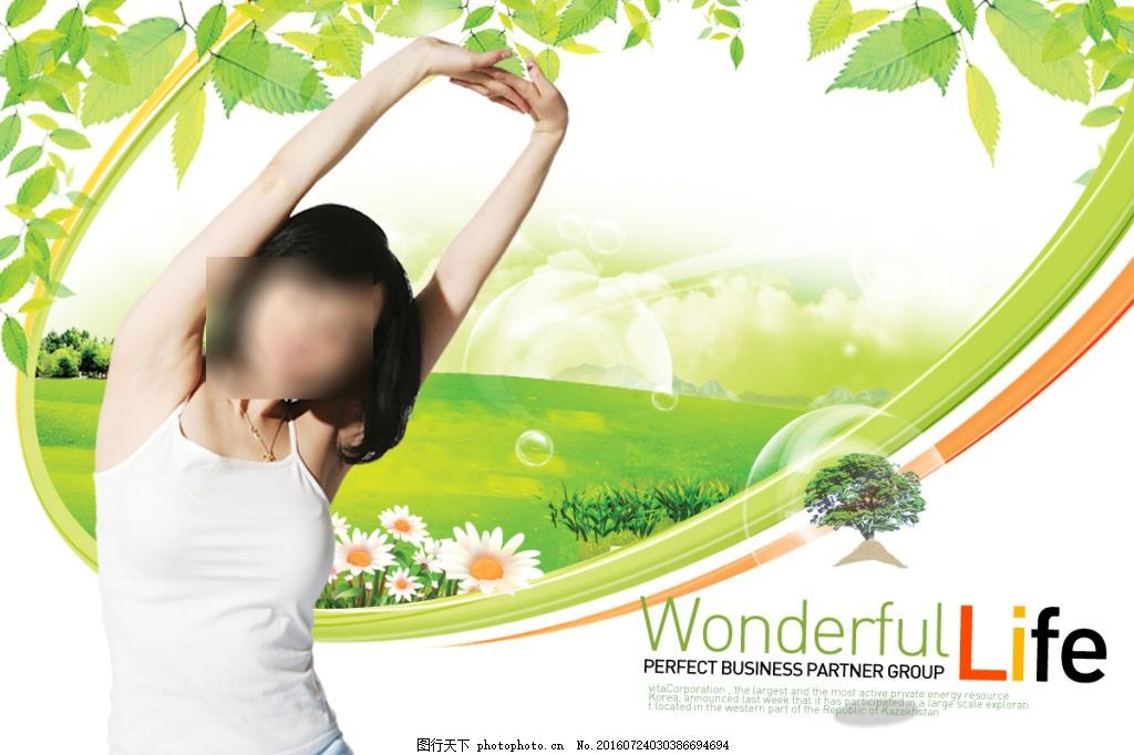 食物 宣传单      韩式 韩国 美食 美女      厨师 新鲜 食材 商业 宣