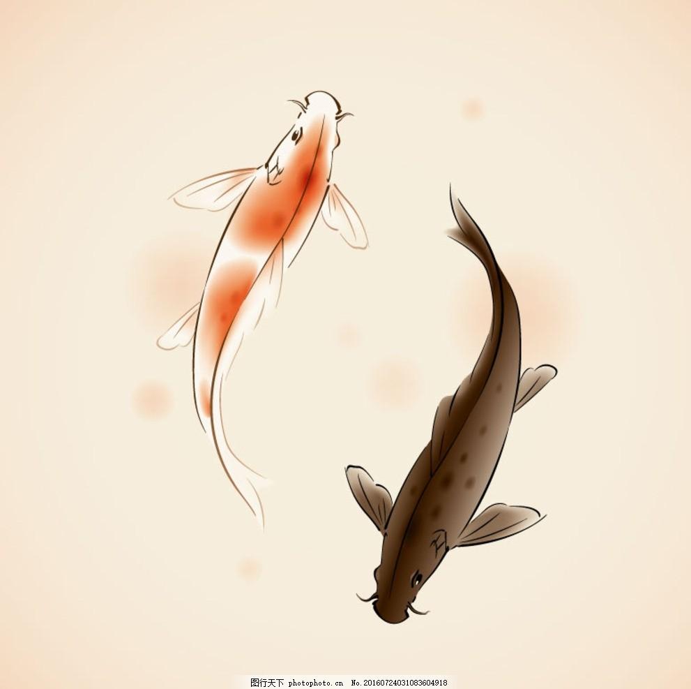 水彩锦鲤矢量 鲤鱼 乌鲤 观赏鱼 动物 水彩画