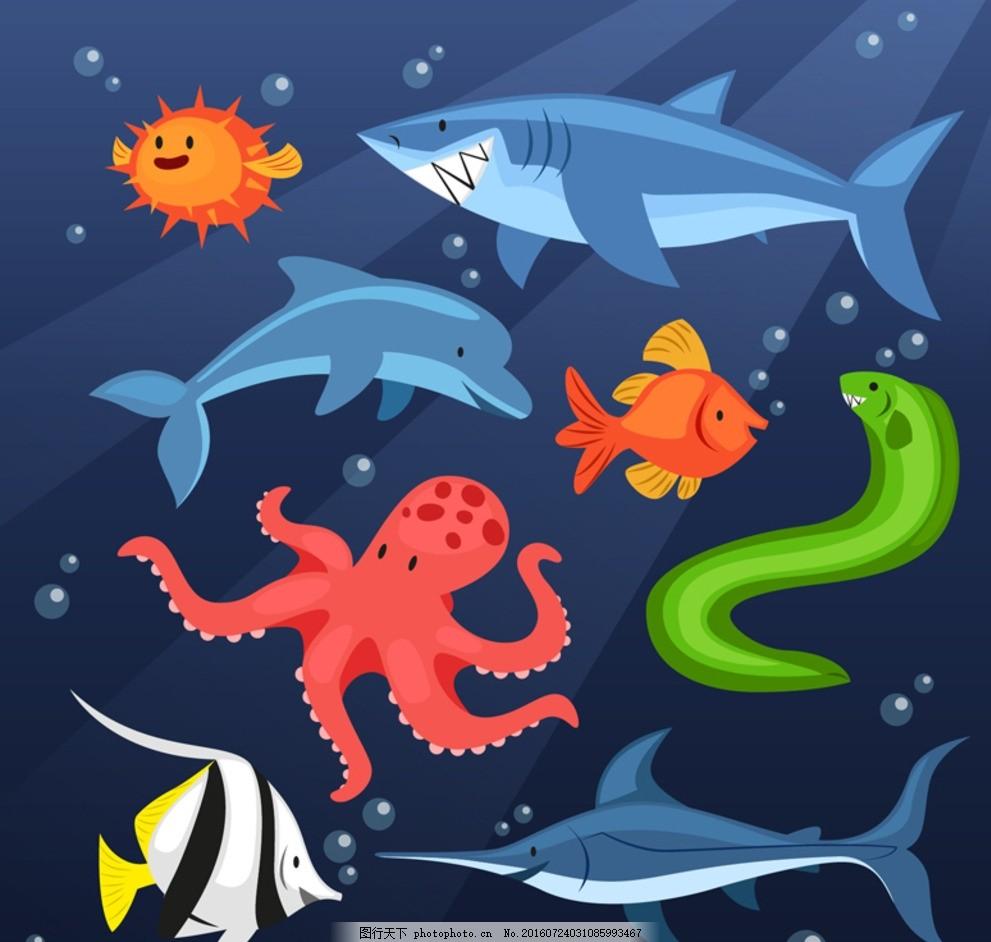 卡通海洋动物矢量