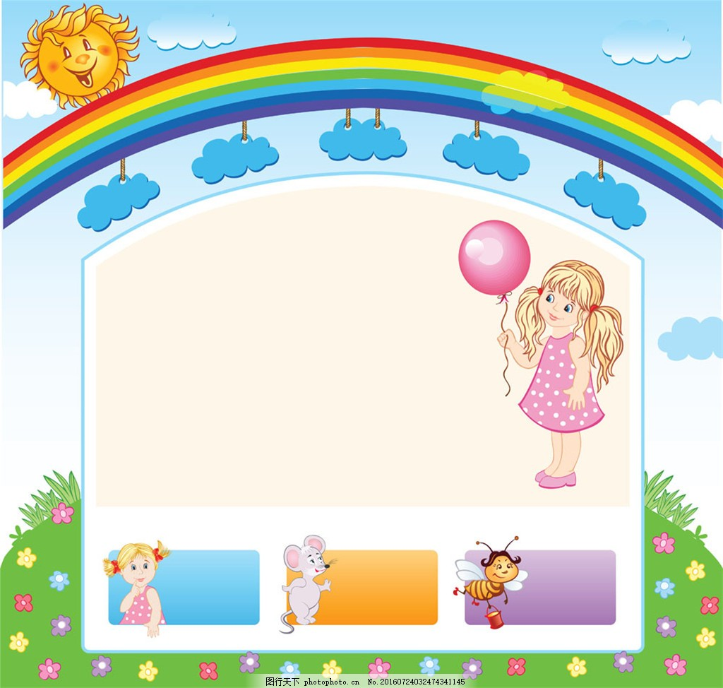 可爱儿童插图模板图片