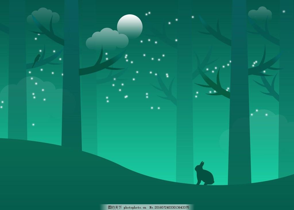 唯美背景 树林 云朵 兔子 风景 景色 设计 psd分层素材 psd分层素材