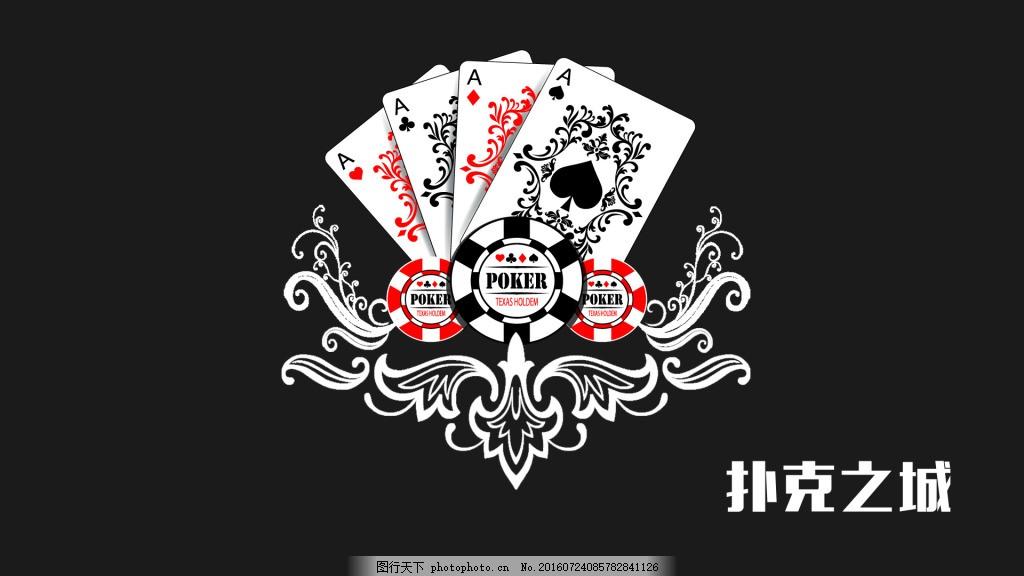 全屏宣传海报扑克之城欧式花纹扑克牌背景墙