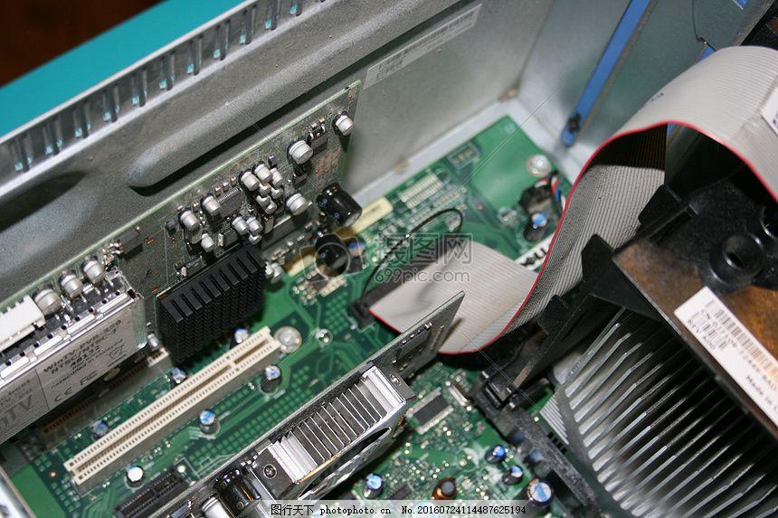 计算机 主板 电子产品 它 数据线 红色