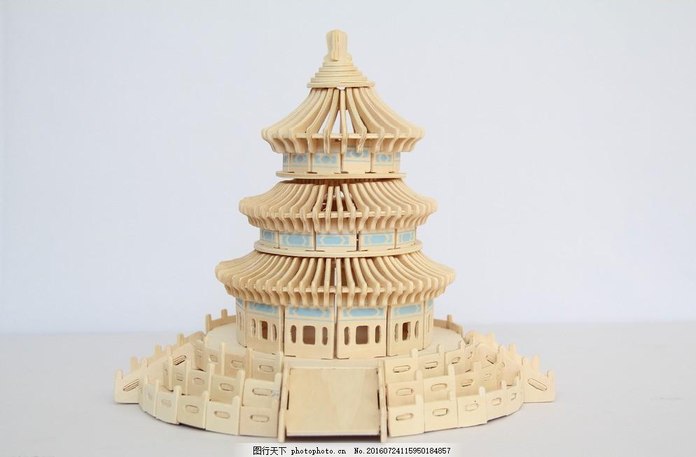 天坛 手工 木头 木质 制作 工艺品 艺术品 黄色 其他 文化艺术图片