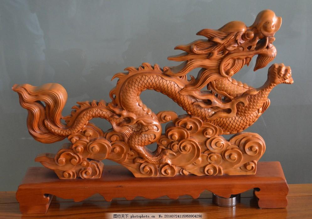 木雕龙图片