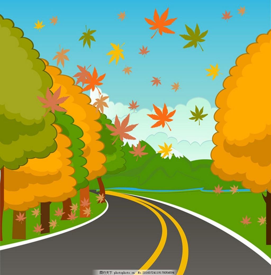 公路风景图图片