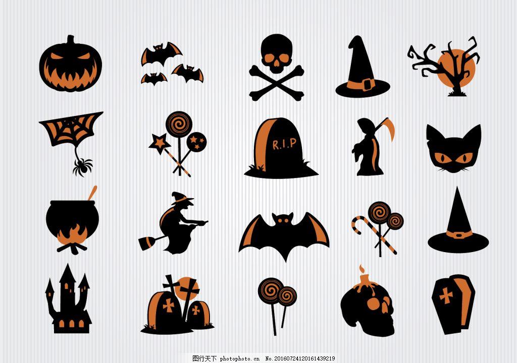 ai素材 手绘卡通 卡通海报 可爱 搞怪 蝙蝠 黑猫 月亮 眼球 蛋糕 糖果