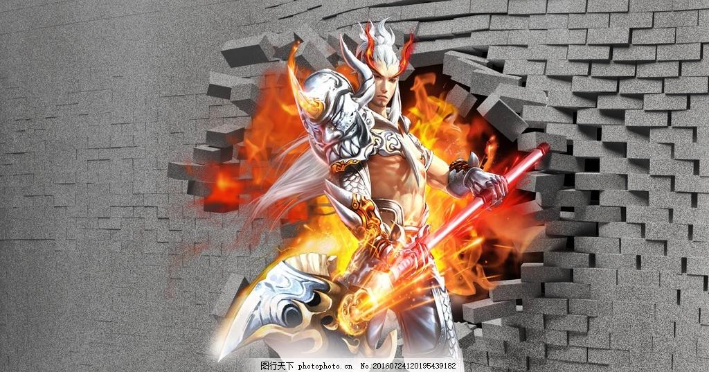 3d背景墙 破墙 英雄联盟 人物