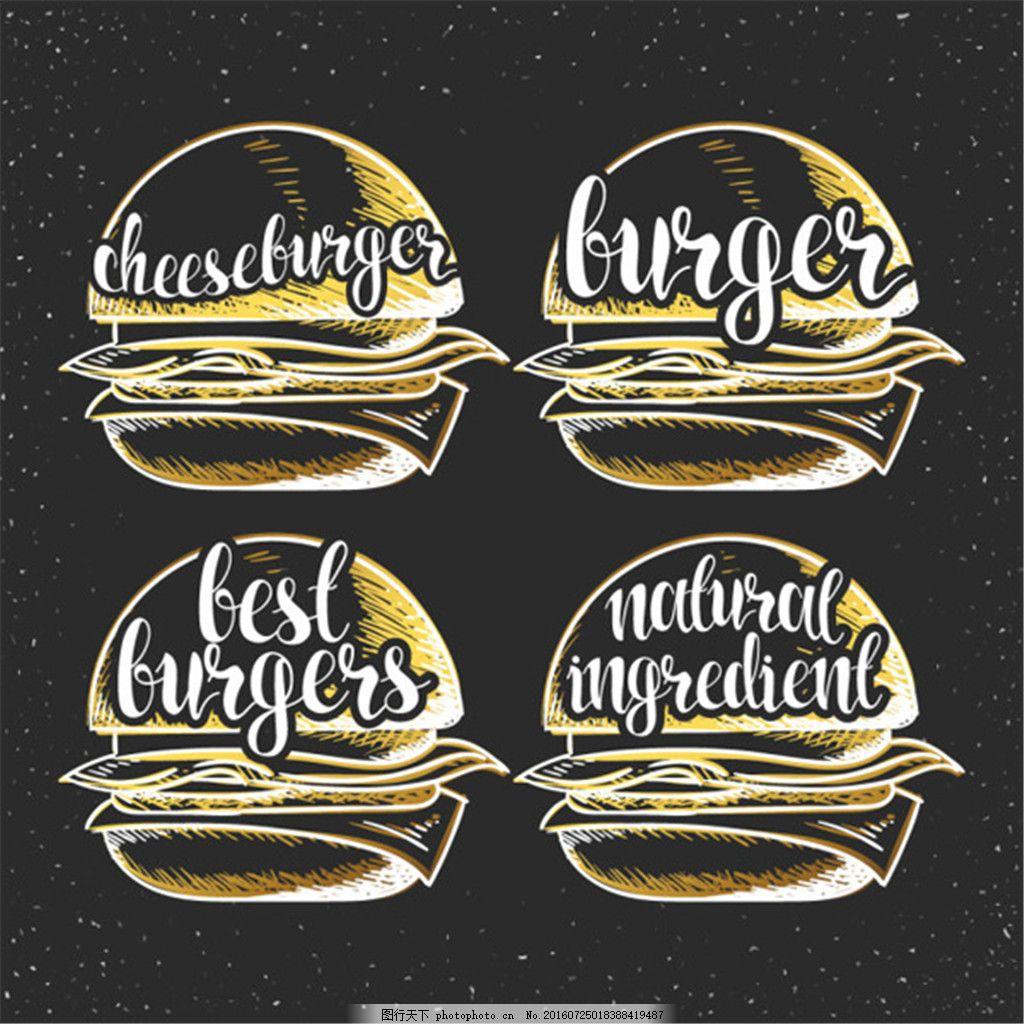 手绘汉堡包插画 黑色 咖啡 披萨 生活百科 矢量素材 冰淇淋 薯条