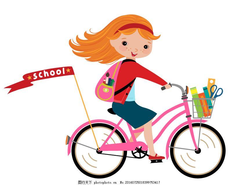 卡通骑自行车的女学生矢量素材 单车 书本 文具 书包 女子 女孩
