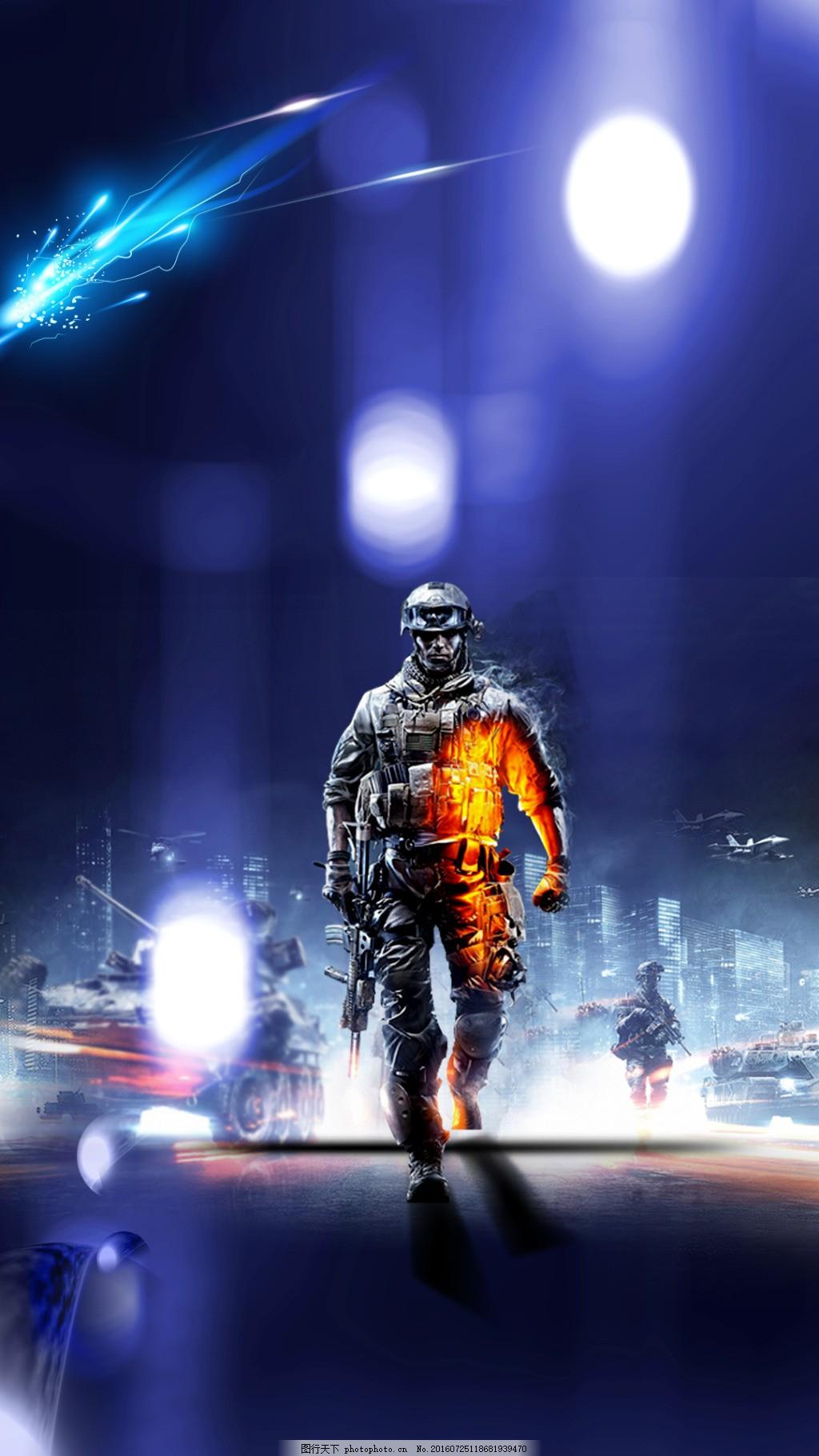 科技未来感炫酷战士h5背景素材psd 蓝色背景 士兵