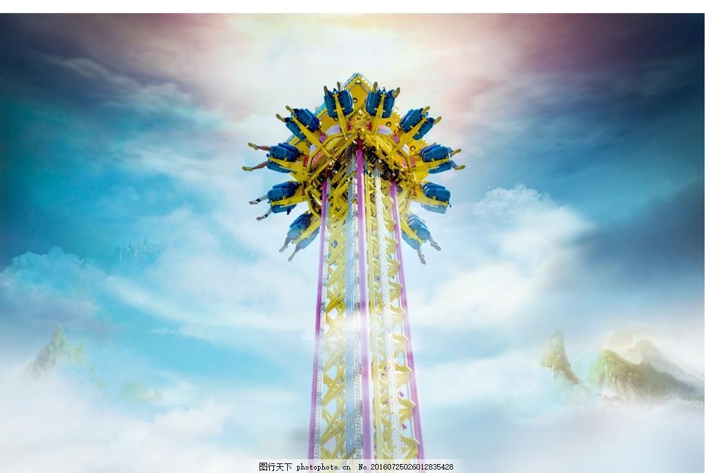 南昌万达主题乐园 大南瓜 旅游景点 旅游设施 游玩设施 游乐场