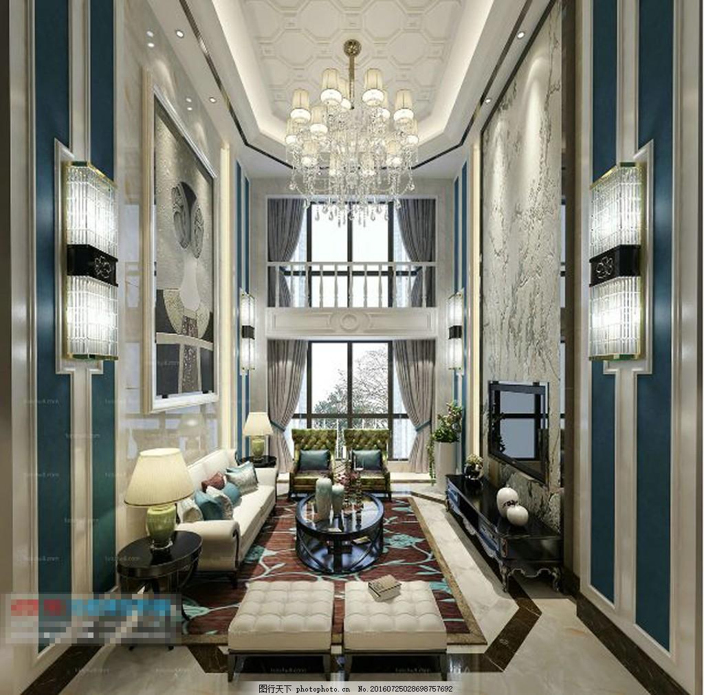 别墅客厅 别墅模型 室内设计 灯具模型 时尚现代 沙发茶几 客厅模型