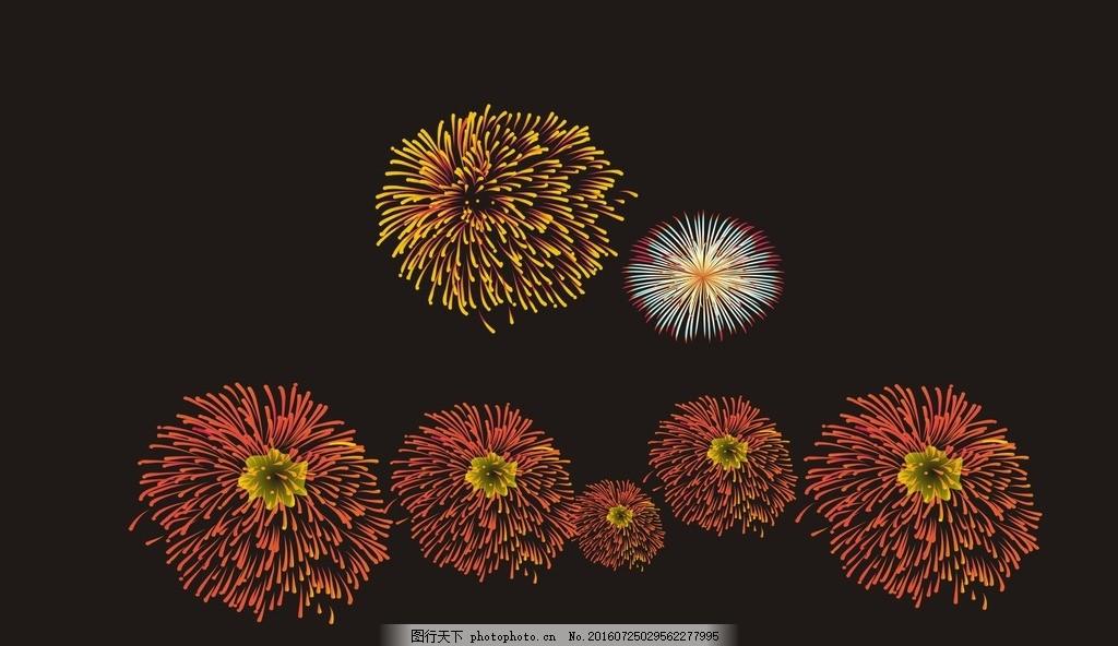 烟花 新年 新年素材 彩色 喜庆 卡通烟花 节日素材 烟花绽放