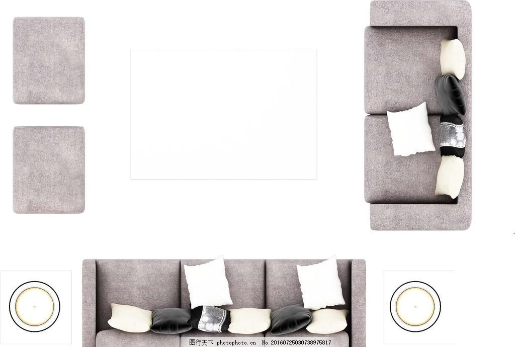 彩平图家具 彩平素材 平面图 家具 平面床 平面餐桌 平面地毯 平面